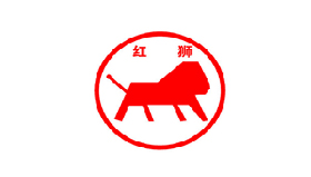 红狮.jpg